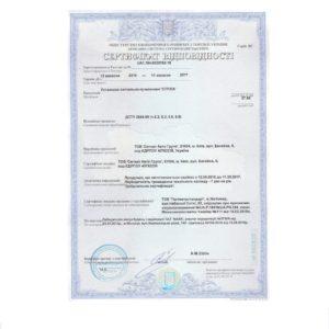 sertifikat_vidpovidnosti_sag-kopiya-sredstvo-prosmotra-fotografij-windows