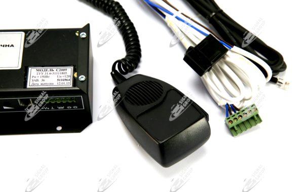SGU S-2009P (2)