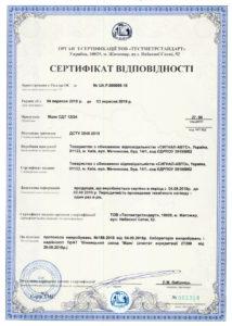 Сертификат_СА_Маяк_2018-2019