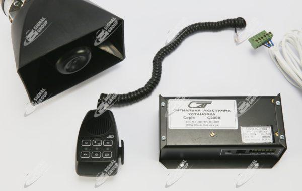 2SGU S-2009S