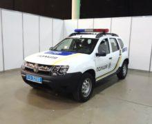 Переобладнаний Renault Duster